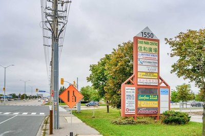 1550 South Gateway Rd Mississauga, ON - L4W5G6