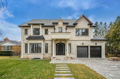 577 Indian Rd Mississauga, ON - L5H1R1