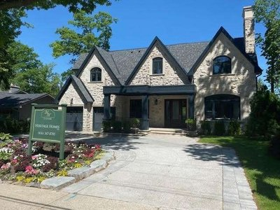 1229 Indian Rd Mississauga, ON - L5H1R8